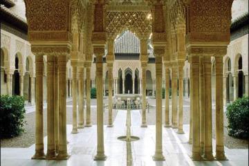 The Islamic Gardens in Granada